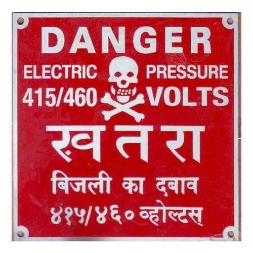 Red Aluminium Warning Metal Labels