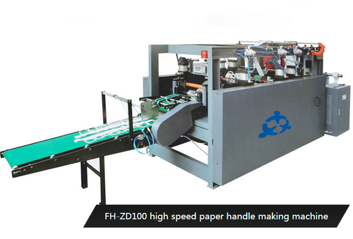 Top Speed Paper Handle Making Machines