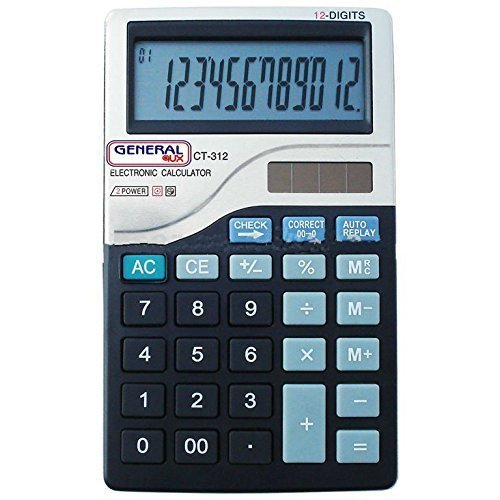 Mini Calculator - KARAN OVERSEAS INTERNATIONAL COMPANY