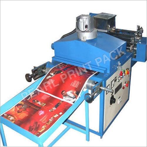 Low Price UV Curing Machine