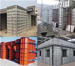 Aluminium Formwork Manufacturers, Aluminum Formwork Suppliers, Exporters