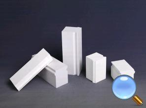 Alumina Lining Brick