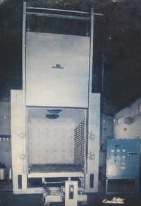 Reliable Tube Annealing Furnace
