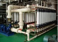 Latest Ultra Filtration Plant