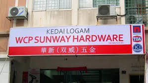Advertising Sign Board For Shop