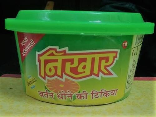 Nikhar Dish Wash Tray
