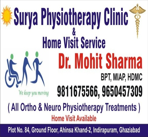 Home Visit Physiotherapy Service