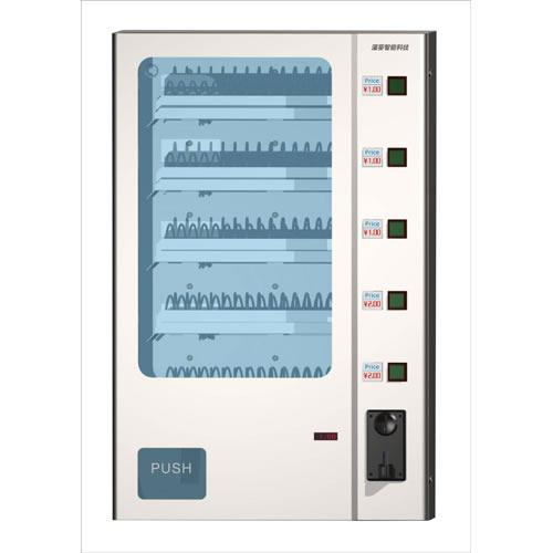 Nappy Vending Machine