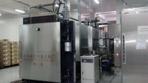 20m³ ETO Sterilizer