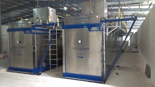 40m³ ETO Sterilizer