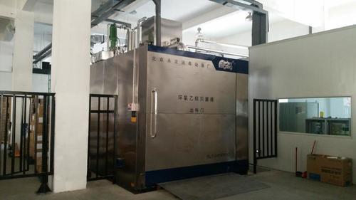 50m³ ETO Sterilizer