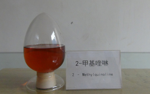 Demanded Quinaldine 87% in  Lvqiao Industry Zone