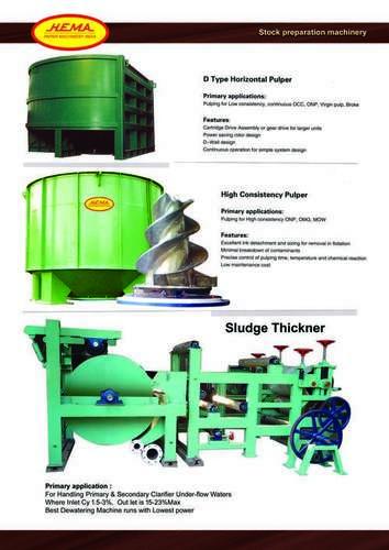 D Type Horizontal Pulpers Machinery