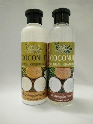Coconut Hair Care Set - Shampoo, Conditioner, Detox Treatment