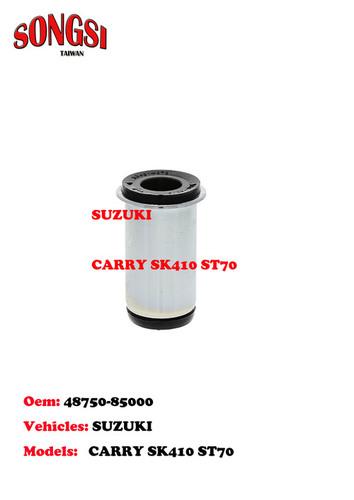 Center Arm Bushing Suzuki Carry ST410 ST70