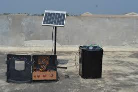 Solar Operated Hooter (Wildbore Godged)