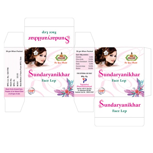 Sundaryanikhar Face Lep