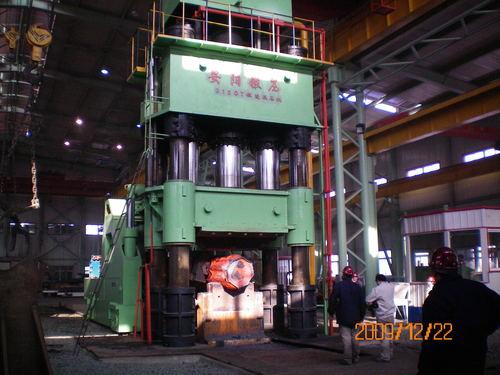 Hydraulic Open Die Hot Forging Press