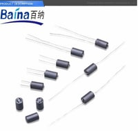 SMD BALUN Variable Magnetic Bead Inductor