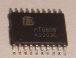 HT6808 3W Ultra Low-EMI Anti-Clipping Stereo Class D Audio Power Amplifier