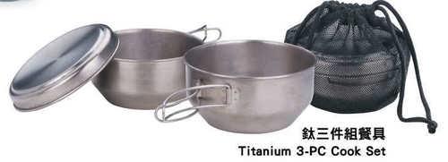 Camping Titanium 3pcs Cook Set