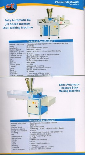 6g Speed Automatic Incense Stick Making Machines