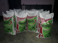 Dry Cattle Feed