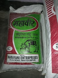 Mahaveer Cattle Feed