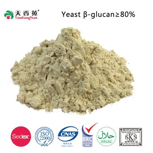 Yeast Beta Glucan (85%) in   Doumen District