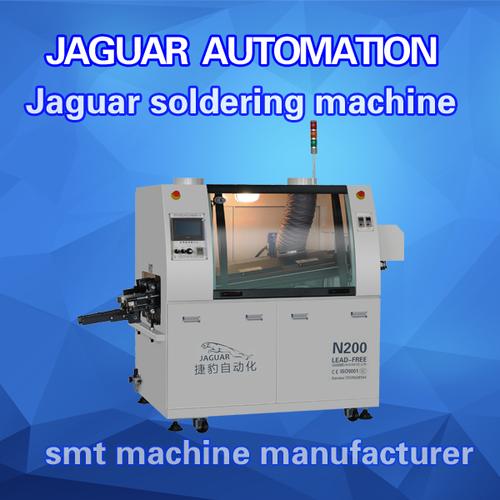 Mini Lead-Free Wave Soldering Machine
