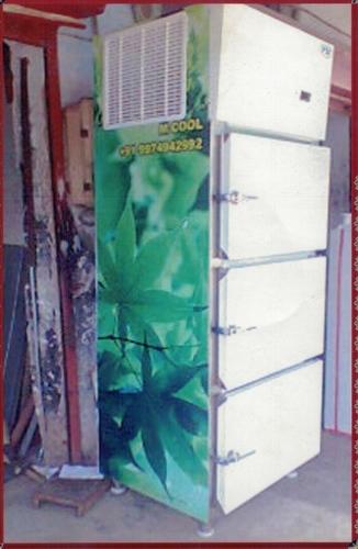 2 Door Vertical Freeze