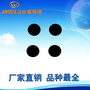 Plastic Infrared Filters