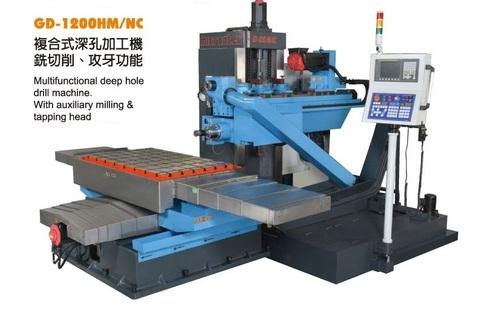 CNC Molds Type Horizontal Drilling Machine