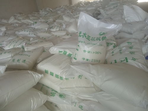 Sodium Dithionite (Na2s2o4) in   Industrial Park Of Anyi Country