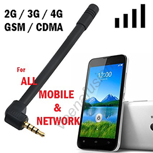 Cell Phone Network Signal Booster