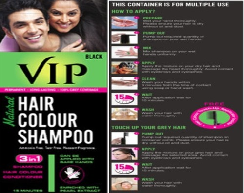 Vcare Vip Natural Hair Colour Shoo Black 3 In 1 Conditioner 180ml Beauty