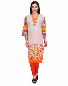 Fancy And Trendy Cotton Kurti