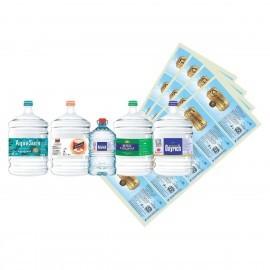 Water Jar Labels