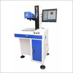 Heavy Duty Laser Engraving Marking Machine