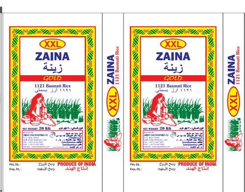 Non Woven Packaging Bag - ADMIRE FIBER TEX INDIA PVT  LTD , Block No