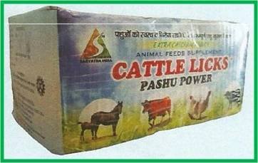 Cattle Licks Certifications: Smpl Is Promoting 100% Organic  And Researched By Annamalai University