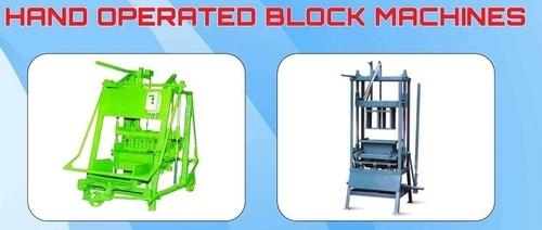 Hand Operated Hollow Block Making Machine