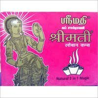 Shrimati Dhoop Cup