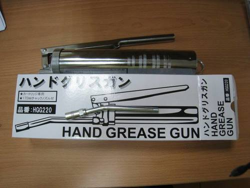 Hand Grease Gun