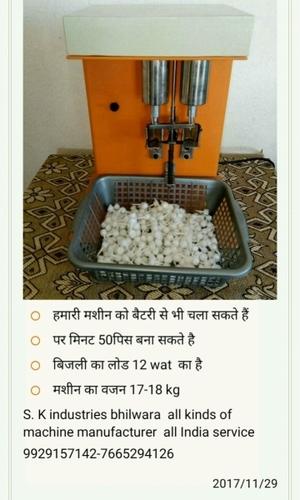 Cotton Wick Pool Batti Making Machine