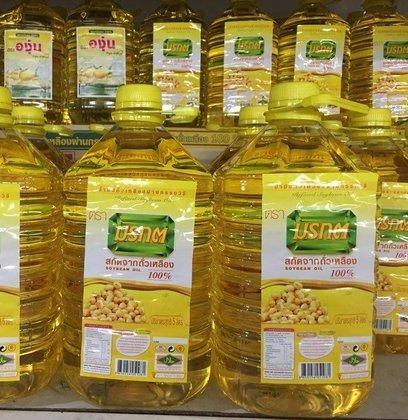 High Grade Sunflower Oil