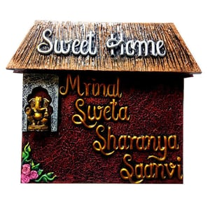 Wooden Sweet Home Name Plate