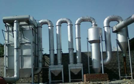 Air Pollution Control Device