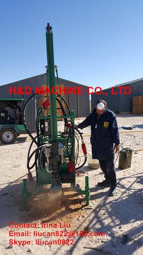 HD-40D Seismic Man Portable Drilling Rig