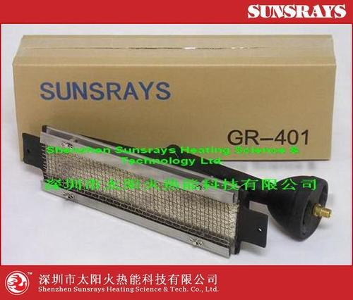 Food Baked Infrared Burner (GR-401)